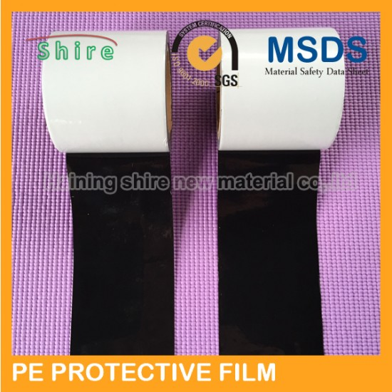 Stainless Steel Care Protective Film