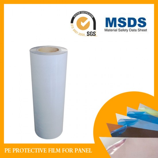 China Blue Film Producer / PE protective film