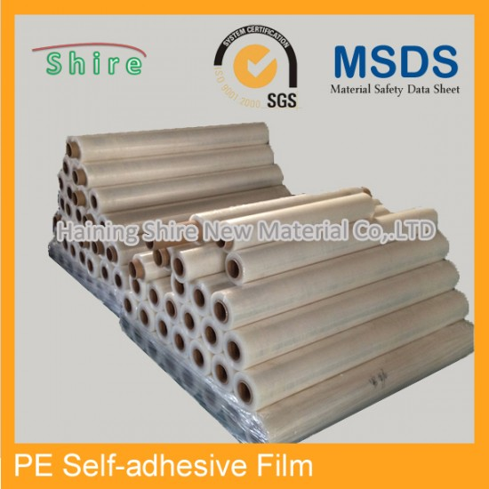 China supplier of PE Protective film