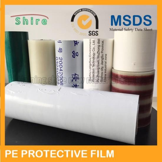 PE PROTECTIVE FILM