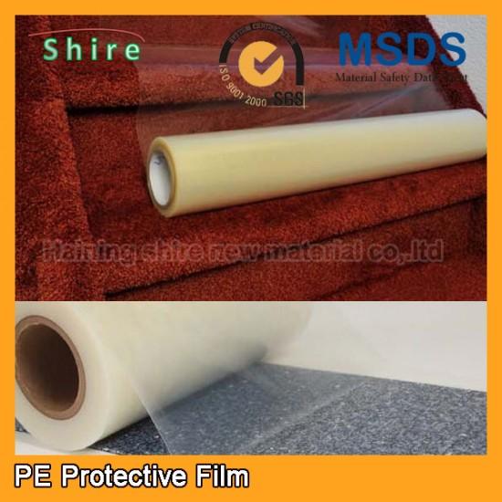 地毯表面PE保护膜