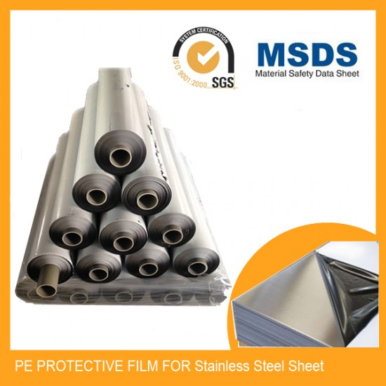 Stainless Steel Sheet Protection Film