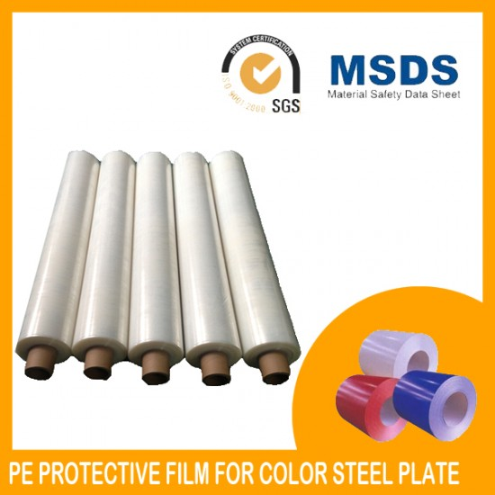 Color Steel Plate Protection Film