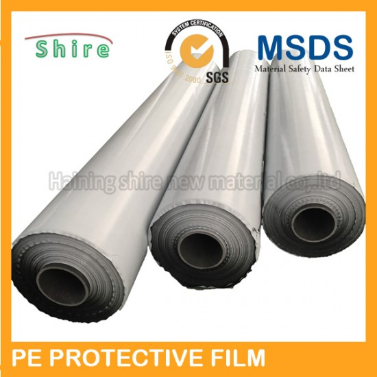 2015 Made in china/China aluminum composite  panel protective film