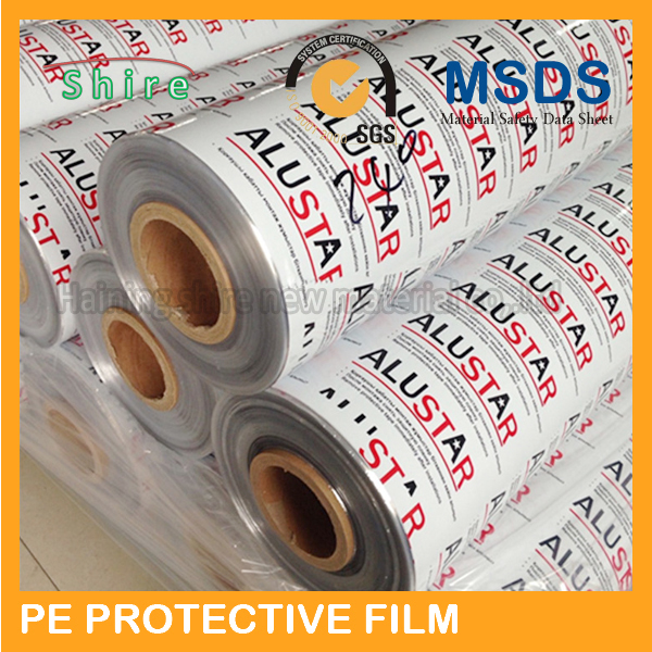 double cloro printing protection film