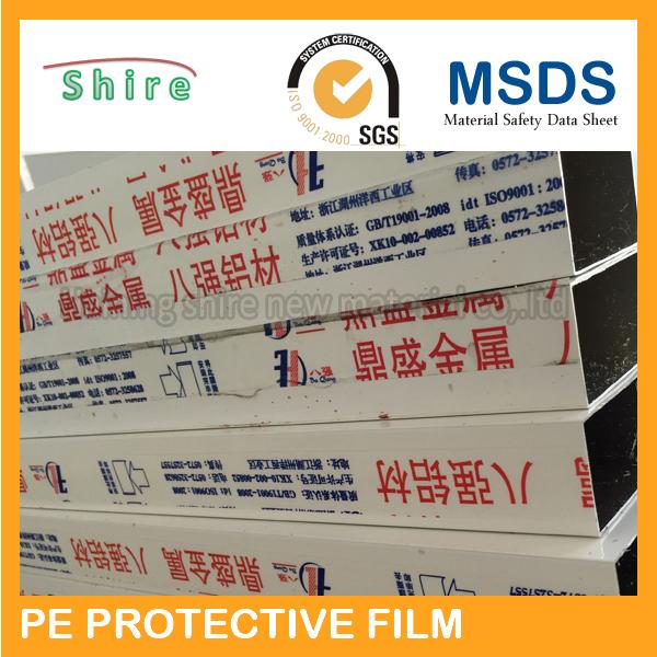 aluminum profile protective film/pe tape for aluminum extrusion profiles