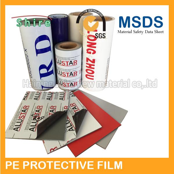 printing protection film