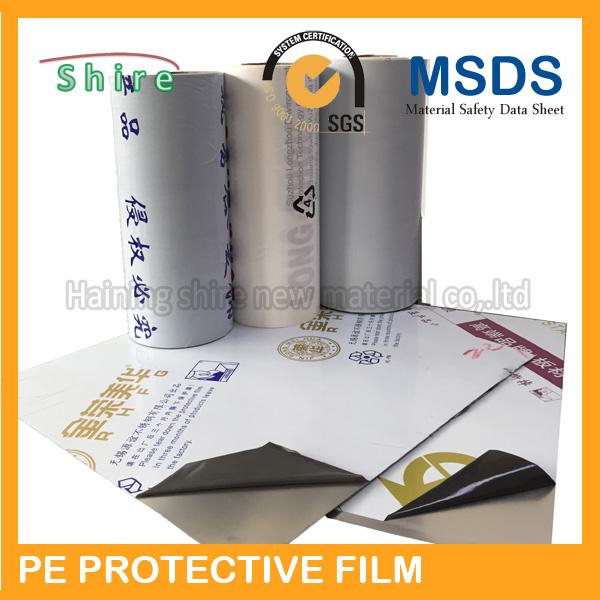 stainless steel sheet film