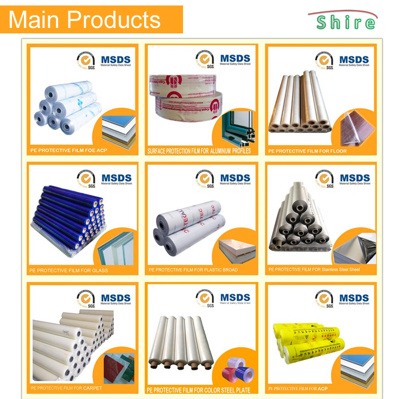main products for pe protective tape.