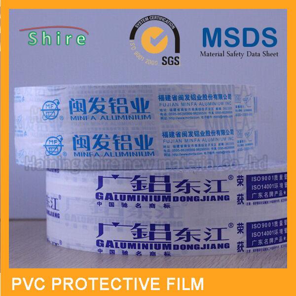 pvc protective film