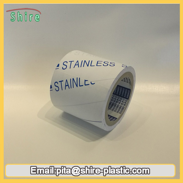 Stainless steel pvc protective film